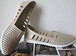 Slip! Жіночі туфлі-балетки перфорація натуральна шкіра літо, фото 3