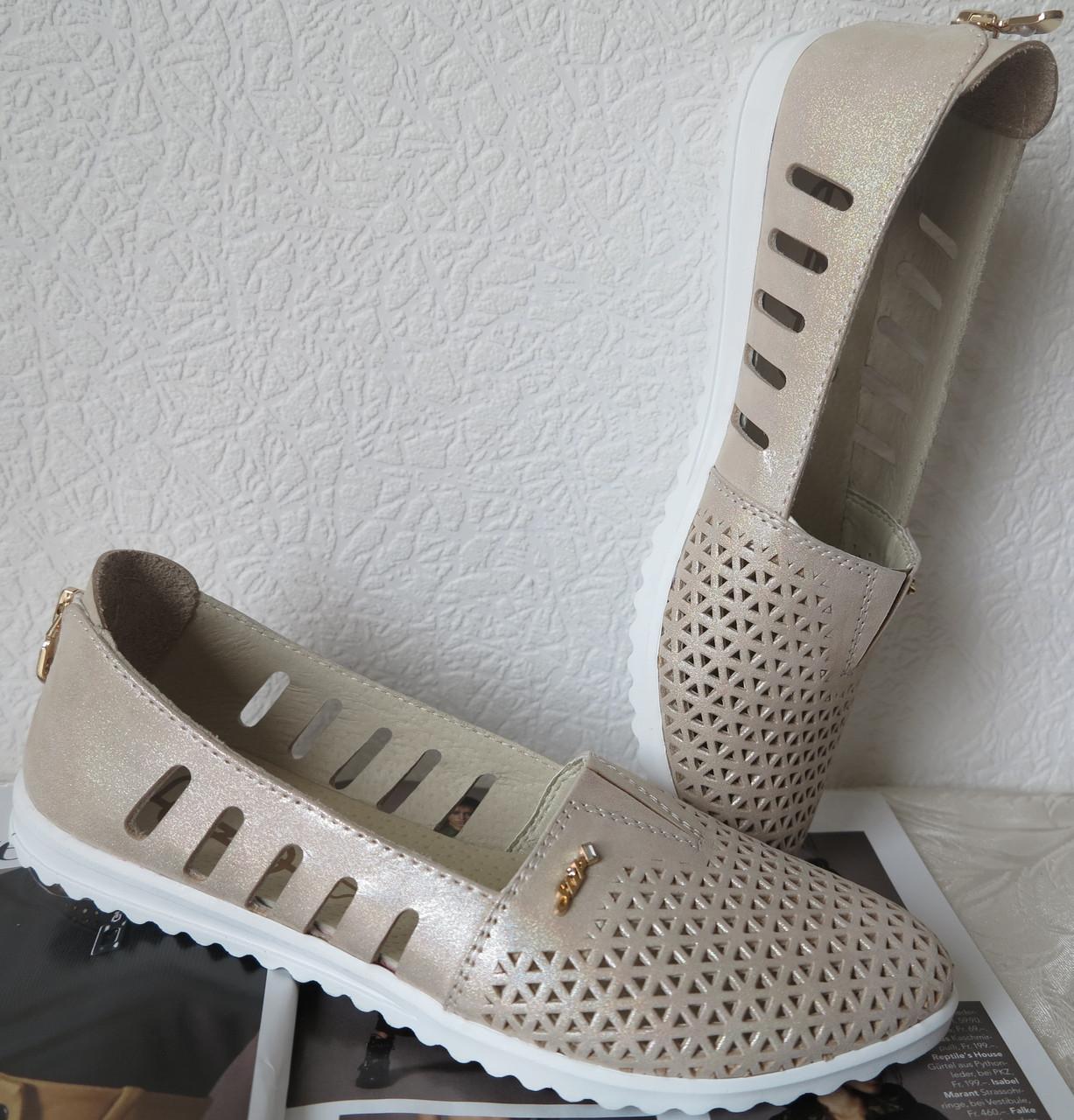 Slip! Жіночі туфлі-балетки перфорація натуральна шкіра літо