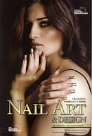 Каталог для салонов красоты Каталог Nail Art & Design от Екатерины Мирошниченко, фото 1