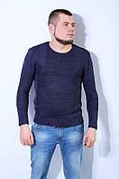 Свитер мужской синий 2384, фото 1