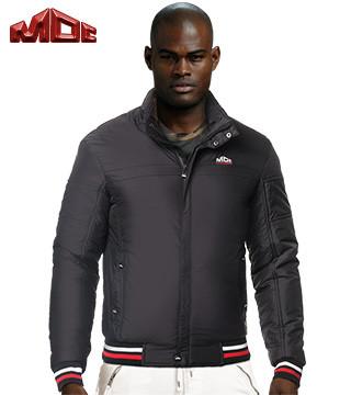 Купить куртку демисезонную