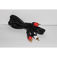 Шнур штекер 3,5мм стерео- два штекера RCA, 1,2метра