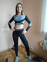 Набор одежды для фитнеса и гимнастики СЕРЫЙ