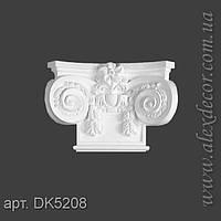 DK5208 капитель Decomaster