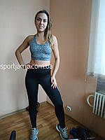 Комплект женской одежды для спорта СЕРЫЙ