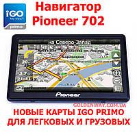 Автомобильный GPS навигатор Pioneer 702 экран 7 дюймов 800 МГц (Навител, Ситигид, IGO Primo) Украина