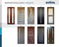 """Дверь межкомнатная МДФ, коллекция """"МОДЕРН"""""""