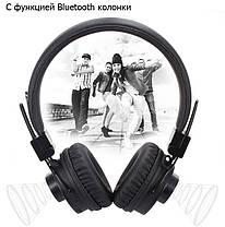 Беспроводные Bluetooth стерео наушники NIA X5SP с МР3, FM и колонкой Black, фото 3