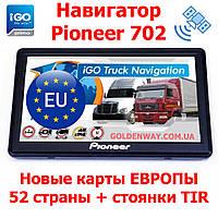 Автомобильный GPS навигатор Pioneer 702 экран 7 дюймо с новыми картами TIR Европы Igo Primo