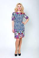 Нарядное женское платье модного принта
