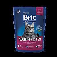 Сухой корм Brit Premium Cat Adult Chicken 35/15 (с курицей для взрослых котов и кошек) 0.3 кг