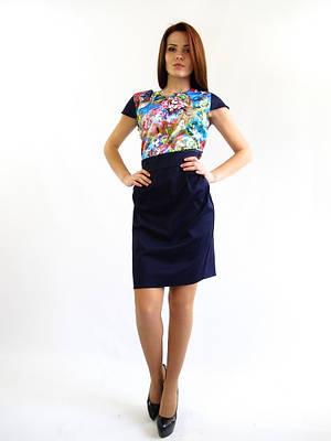 Яркое  молодежное платье Полина