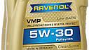 Синтетическое моторное масло Ravenol VMP SAE 5w-30, фото 2