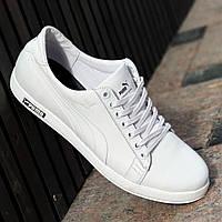 Белые мужские кеды, кроссовки, мокасины кожаные, белая подошва, трендовые на каждый день (Код: Л1376)