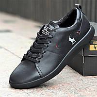 Элегантные мужские кеды, кроссовки, мокасины кожаные черные, спортивные на весну лето удобные (Код: Б1379)