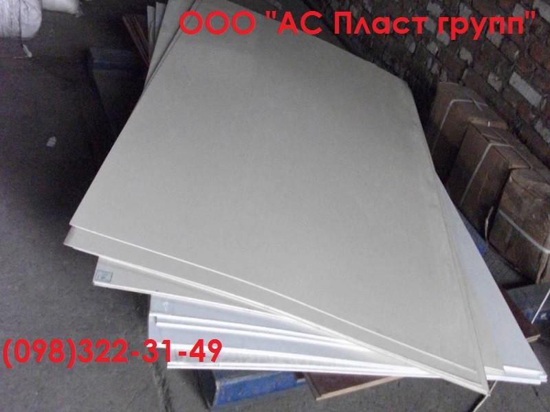 Винипласт (пвх лист), толщина 10.0 мм, размер 1000х2000 и 1300х2000 мм.
