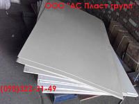 Винипласт, пвх лист, толщина 10.0 мм, размер 1000х2000 и 1300х2000 мм.