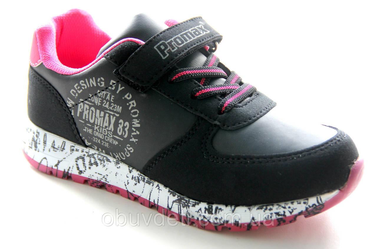 Качественные кроссовки promax для девочек 35 - 22,7 см