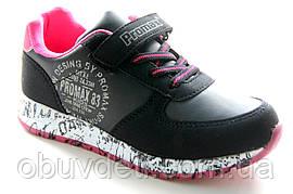 Качественные кроссовки promax для девочек 32 - 21 см