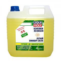 Літній омивач скла Scheiben-Reiniger з цитрусовим ароматом (готовий) 4 л.