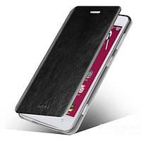 Чехол для Lenovo A858T - Mofi New Rui book