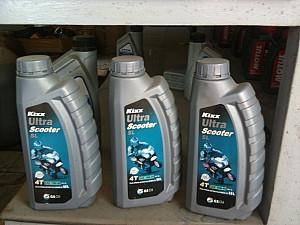 Полусинтетическое моторное масло для четырёхтактных двигателей  Kixx Ultra Sl