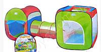 Палатка детская с переходом 3 в 1
