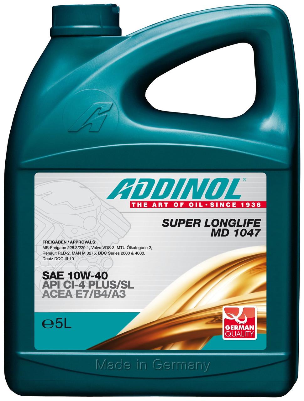 Полусинтетическое моторное масло ADDINOL Super Longlife MD 1047 5, 5л, Германия
