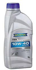 Полусинтетическое моторное масло (ГБО) Ravenol 10w-40 TEG 1, 1л, Ravenol, Германия