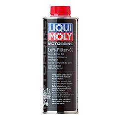 Масло для повітряних фільтрів - Motorbike Luft-Filter-Oil 0.5 л.
