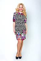 Модное женское платье красивой расцветки