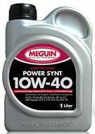 Полусинтетическое моторное масло MEGUIN Megol Motorenoel POWER SYNT 10W-40 4L 1, 1л, Германия