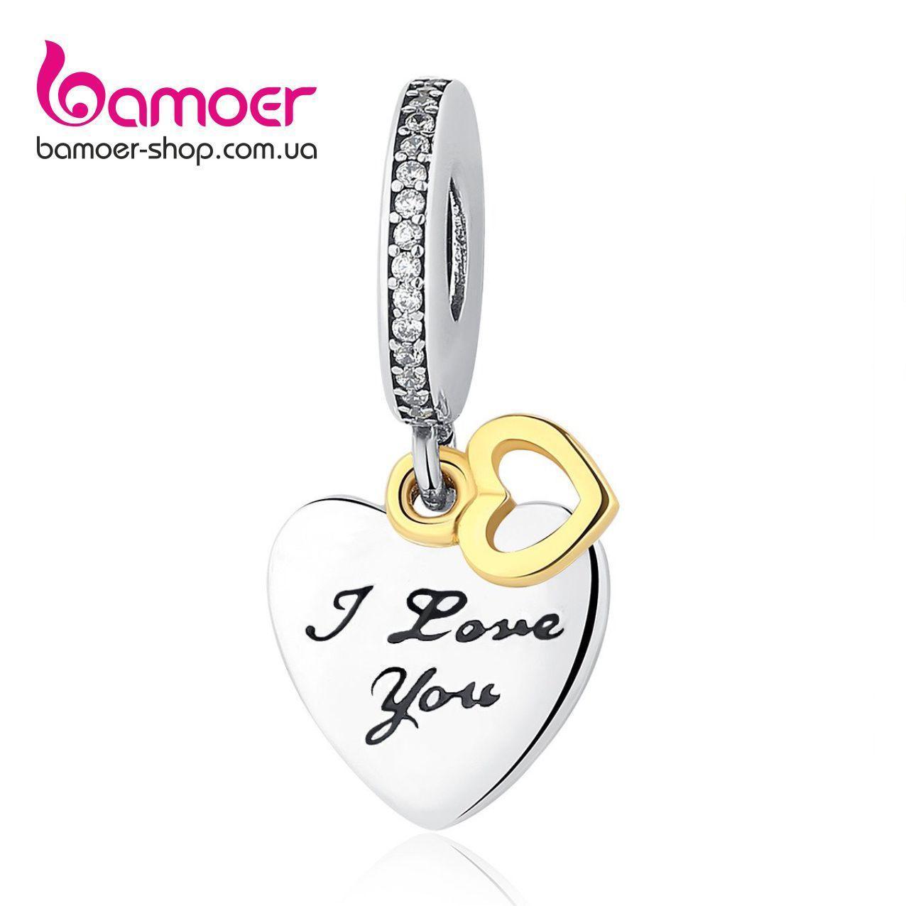 """Шарм Pandora Style (стиль Пандора) """"Я тебя люблю"""""""