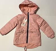 Куртка для девочек 104-128 см