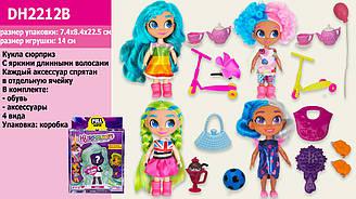 """Лялька (кукла) """"H"""" Hairdorables DH2212B (24шт) 4 види, лялька-сюрприз з аксесуарами, в кор. 23*8*18 см"""