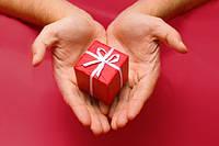 Получи подарок!