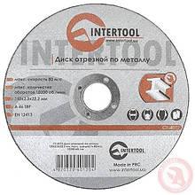 Диск відрізний по металу 150x2,0x22,2 мм INTERTOOL CT-4012