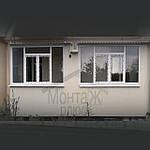 vneshnyaya_oblitsovka_balkonov.jpg