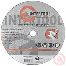 Диск відрізний по металу 230x1,6x22,2 мм INTERTOOL CT-4015