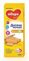 Детское печенье Milupa пшеничное, 135 г милупа