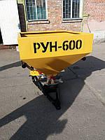 Разбрасыватель минеральных удобрений РУН-600