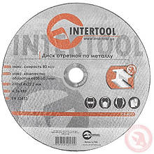 Диск відрізний по металу 230x2,4x22,2 мм INTERTOOL CT-4017
