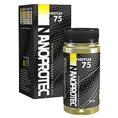 Nanoprotec универсал 75