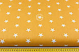 Бязь с белыми классическими звёздочками на горчичном фоне (№2050), фото 2