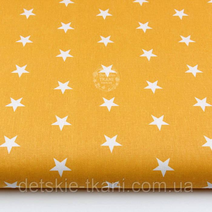 Бязь с белыми классическими звёздочками на горчичном фоне (№2050)