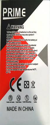 Акумулятор PrimeHB4342A1RBC для HUAWEI 4A/Y5 II (2200mAh), фото 2