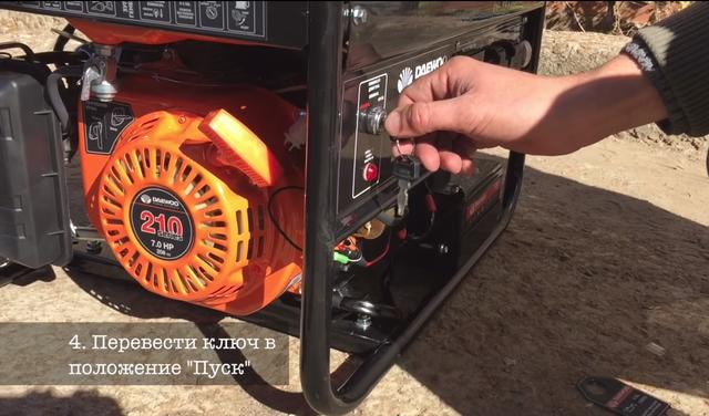 генераторы газ бензин с электростартером - Шпонка плюс - интернет гипермаркет