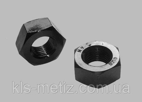 Гайка шестигранная высокопрочная DIN 6915 от М 12 до М 36, фото 2