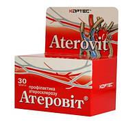 Атеровит профилактика атеросклероза №30 Кортес