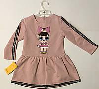 Платье для девочек на 122 см